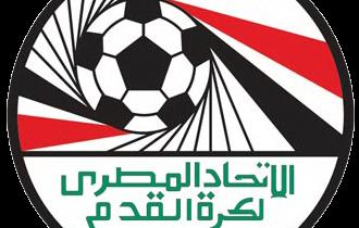 Egypt Logo DLS 2019