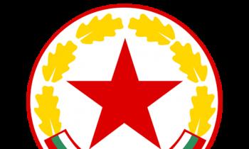 Dream League Soccer CSKA Sofia Kits and Logos 2019-2020 – [512X512]