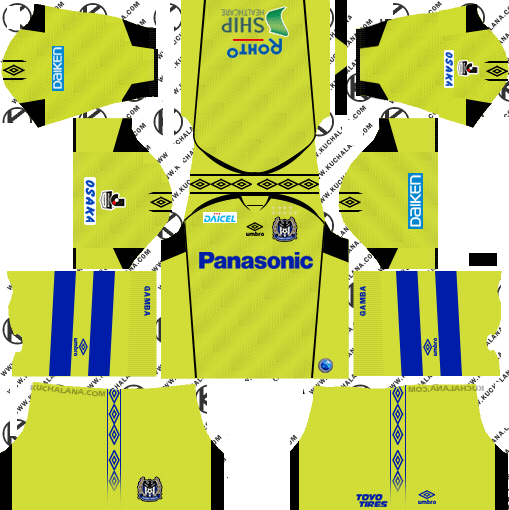Gamba Osaka Goalkeeper Away Kits 2018