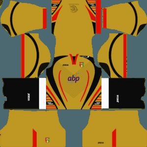 Mitra Kukar home kit